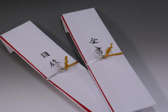 目録と受書の表紙「関東式」